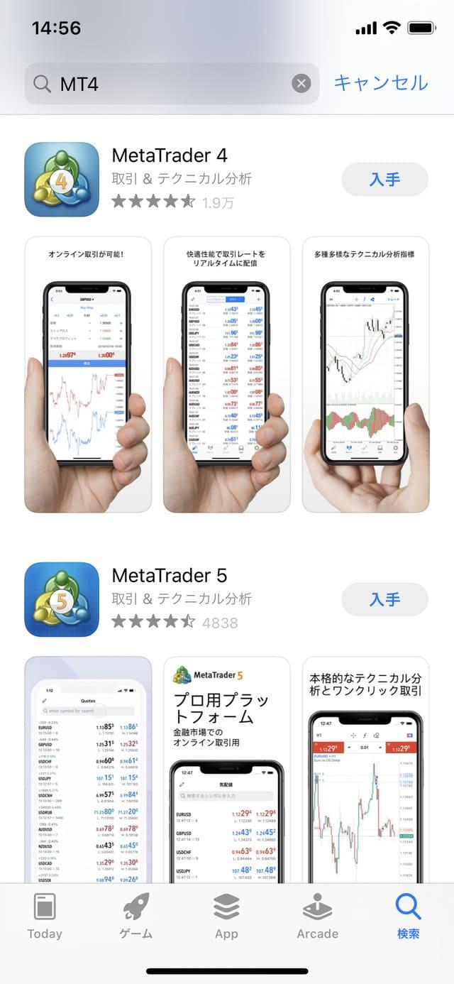 MT4のスマホアプリ導入・設定方法【STEP①】アプリをインストール